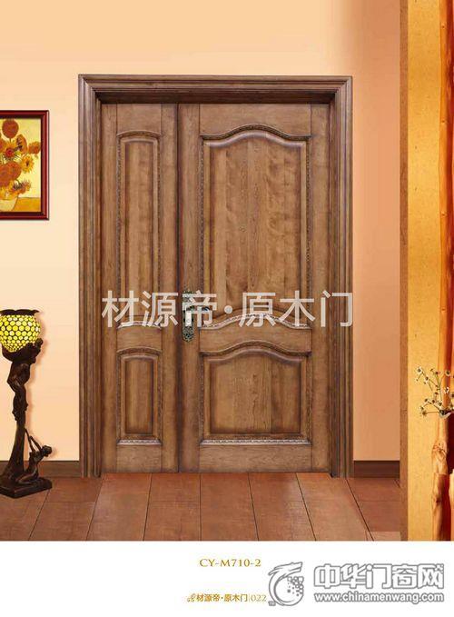 宁波材源帝木业有限公司