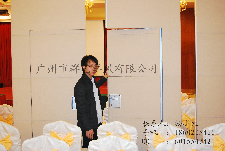 广州市群艺屏风有限公司