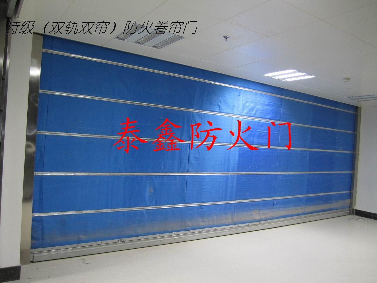 安徽省泰鑫防火门有限公司