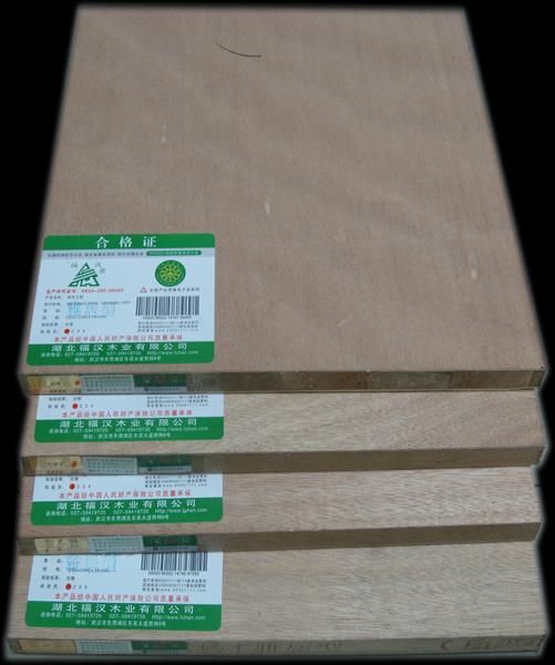 湖北福汉木业有限公司