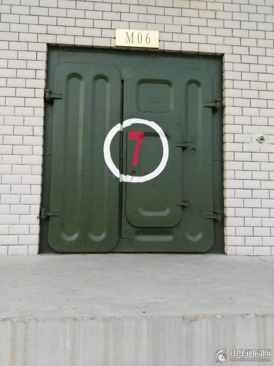 河北五加金属门窗制造有限公司